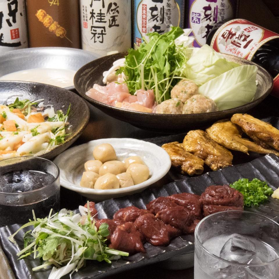 とりいちず 志木南口店の鶏料理もお酒もしっかり楽しめるコース